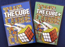 The Cube & Cube Plus DVD Set (Takamiz Usui)