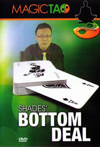 Bottom Deal (Shade)