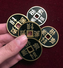 US Dollar Size Chinese Black/Gold Coin Set