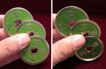Green Two Chinese Coins With Matching Shell
