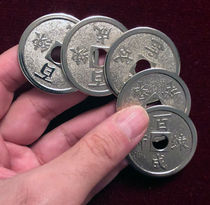 US Dollar Size Chinese Silver Coin Set