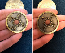 Dollar Size Brass Chinese Coin