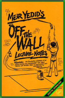 Off The Wall Lecture Notes PDF (Meir Yedid)