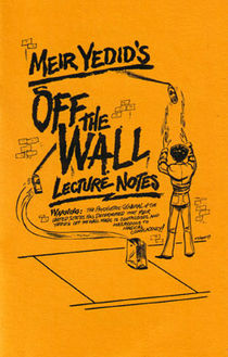 Off The Wall Lecture Notes (Meir Yedid)