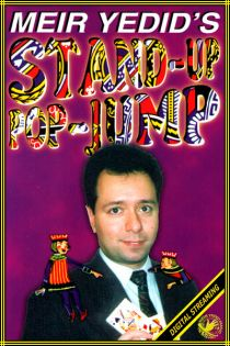 Stand-Up, Pop-Jump (Meir Yedid)