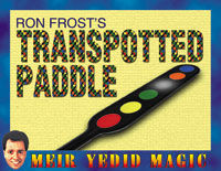 frost-transpottedpaddle.jpg