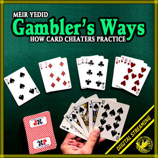 gamblersways-400.jpg